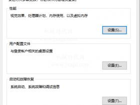 野火Proe3.0软件32位和64位破解安装教程