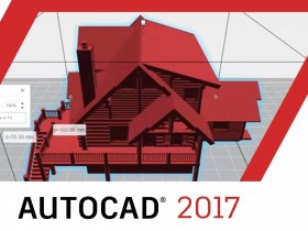 AutoCAD2017软件32位破解版(含注册机)下载