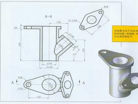 三维CAD习题集下载