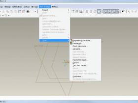 热流分析软件EFD.PRO v8.2软件下载