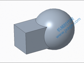 Creo抽壳时一个简单的技巧:排除曲面