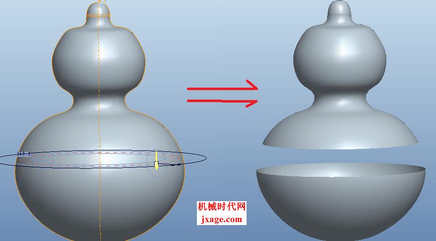 Proe曲面设计(二):创建旋转曲面