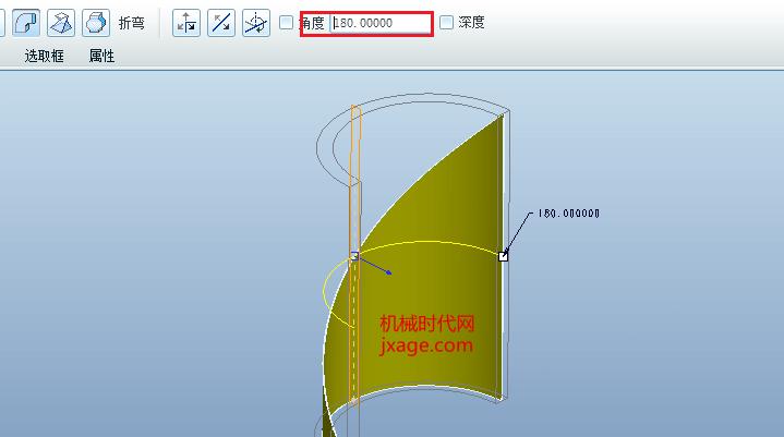 风车图片手绘几何