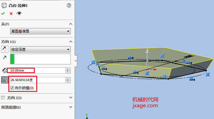 solidworks如何创建12面体?