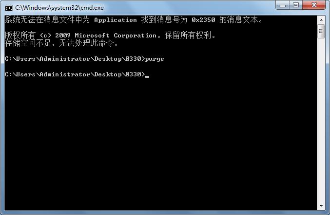 Proe如何使用purge命令删除旧版本文件?