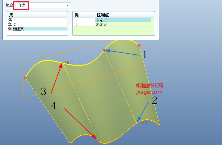 Proe边界混合如何设置控制点?