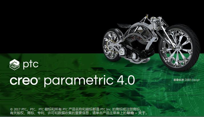 Creo4.0入门教程(6):模型定向