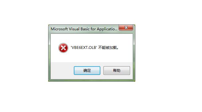 "Solidworks提示""VBE6EXT.OLB""不能被加载如何解决?"