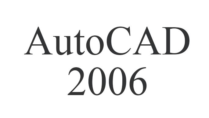 AutoCAD2006软件中文32位破解版下载