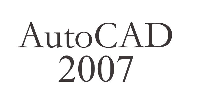 AutoCAD2007软件中文32位和64位破解版下载