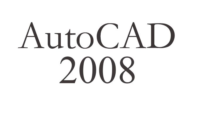 AutoCAD2008软件中文32位和64位破解版下载