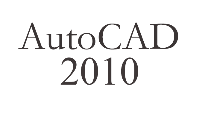 AutoCAD2010简体中文32位64位破解版下载