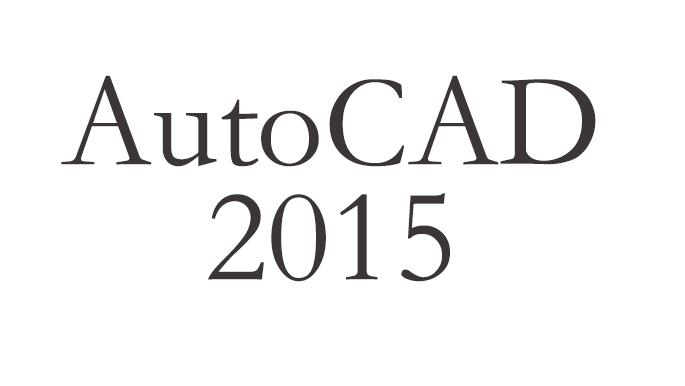 AutoCAD2015软件32位破解版(含注册机)下载