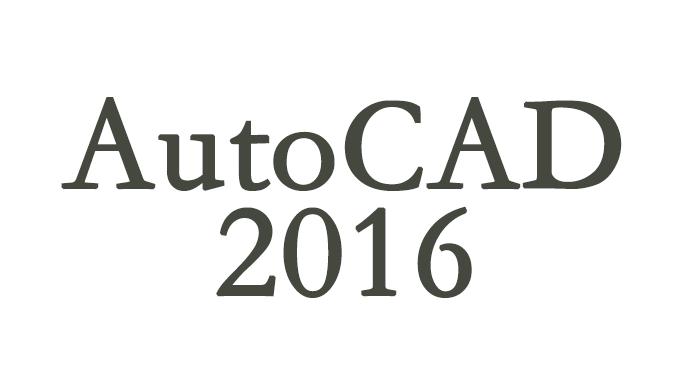 AutoCAD2016软件64位破解版(含注册机)下载