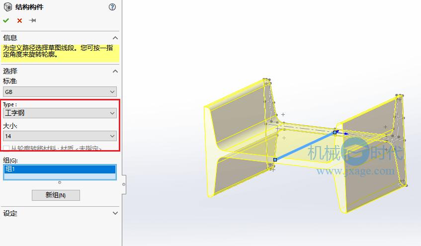 Solidworks国标型材库如何使用?