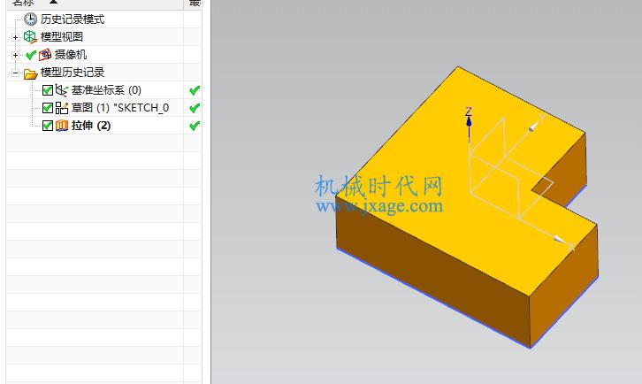 NX建模(4):NX草图的分类
