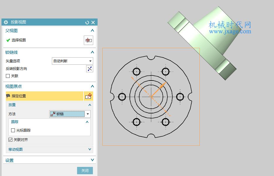 NX制图(3):NX工程图模块之投影视图命令的用法